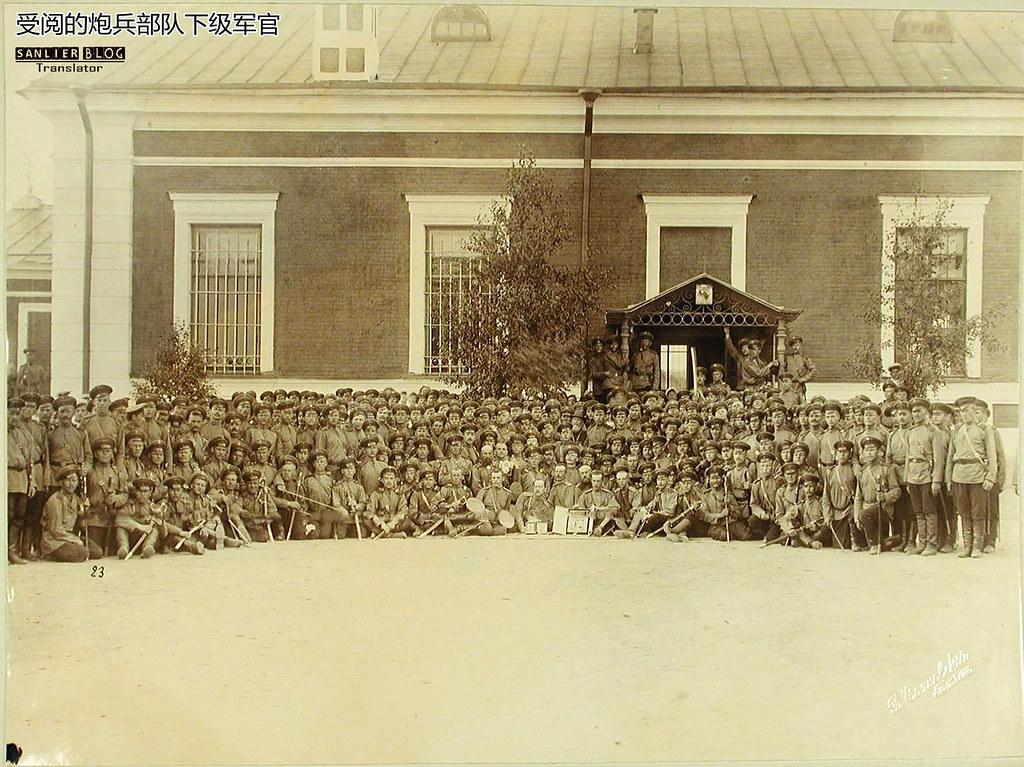 1905年尼古拉二世检阅炮兵旅12