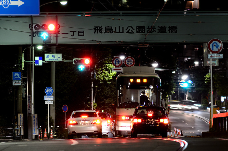 8502_Asukayama intersection