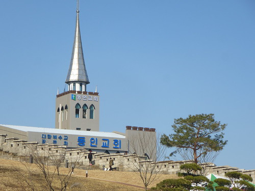 Co-Seoul 2-Mur (4)