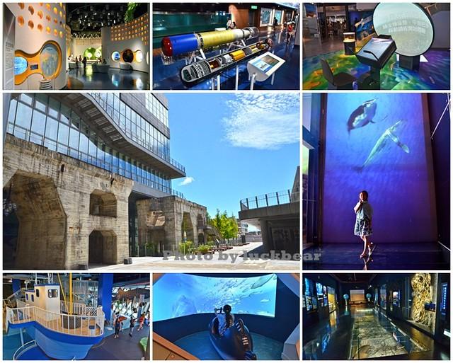基隆國立海洋科技博物館000-DSC_7001