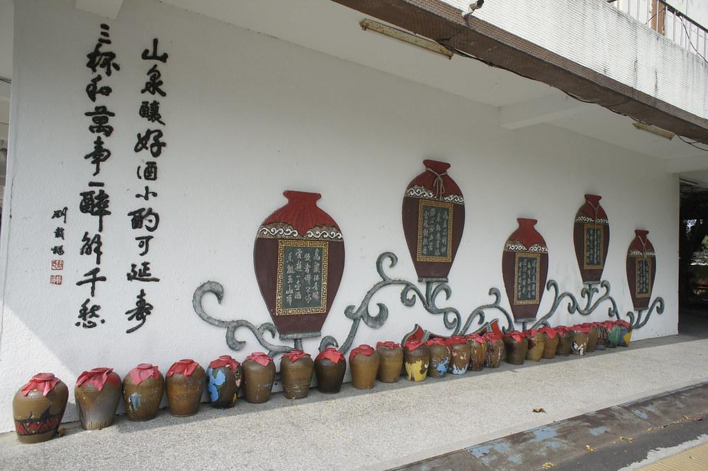 台南市官田區隆田酒廠 (2)