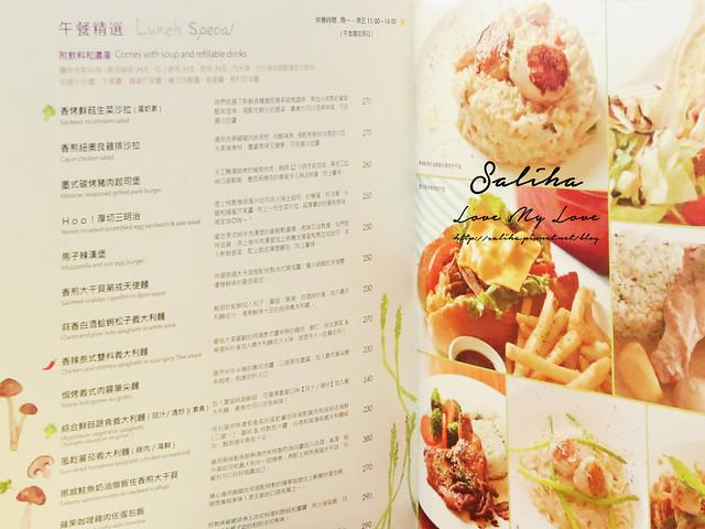 台北早午餐推薦紗汀娜好食菜單 (2)