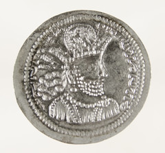 Shapur II silver obverse