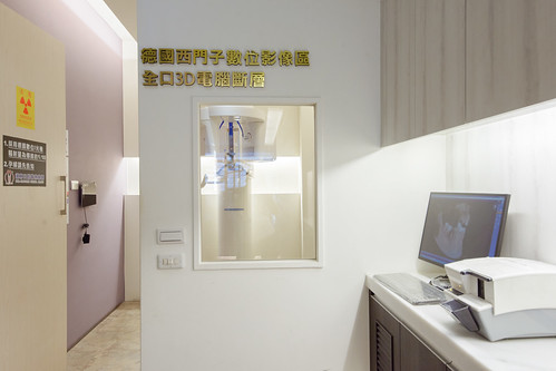 台南遠東牙醫護理師分享挑選牙醫診所的5個重點 (10)