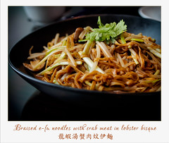 Braised e-fu noodles with crab meat in lobster bis…