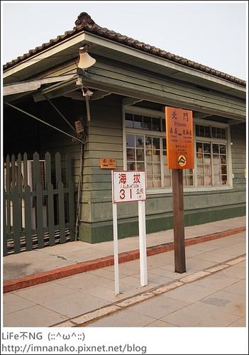 嘉義(北門驛)
