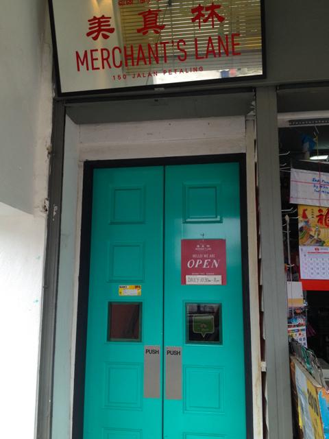 merchants-lane-door