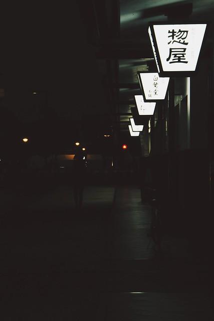 Himeji, Japan