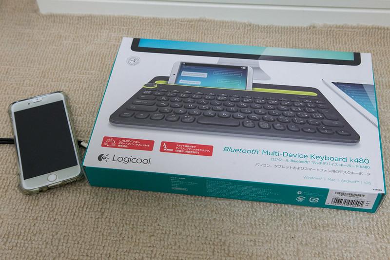 Logicool_keyboard-1