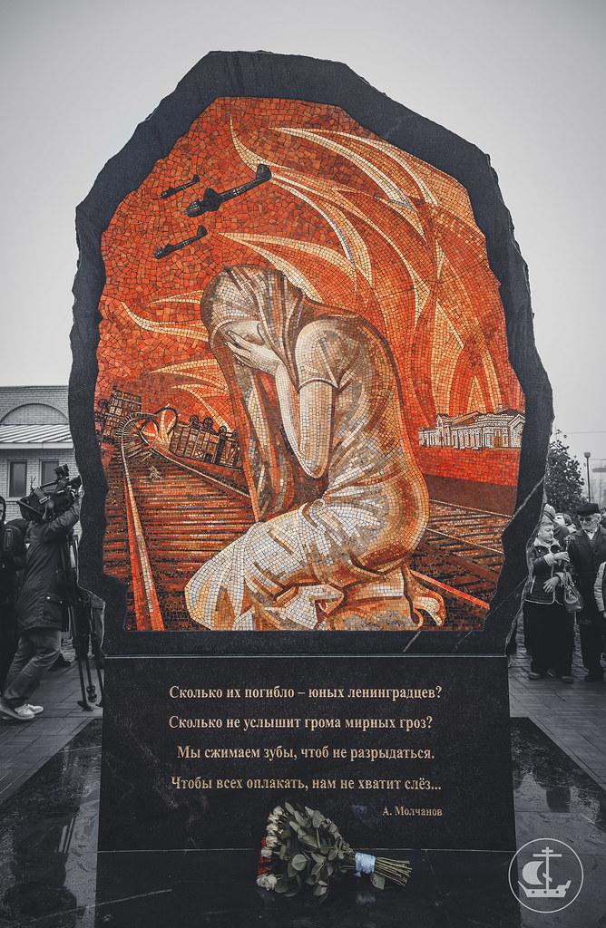 14 октября 2016, Литургия и открытие памятника погибшим Детям в Тихвине / 14 October 2016, Liturgy and the Opening of the Monument to the dead Children in Tikhvin