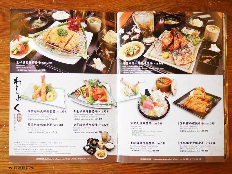 東咔滋日式定食屋 (11)