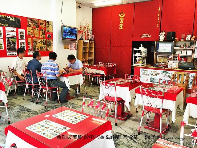 新加坡美食 台中北區 海南雞 肉骨茶 14