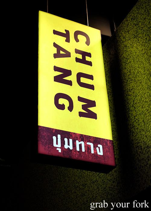 Chung Tang at the Chatswood Interchange