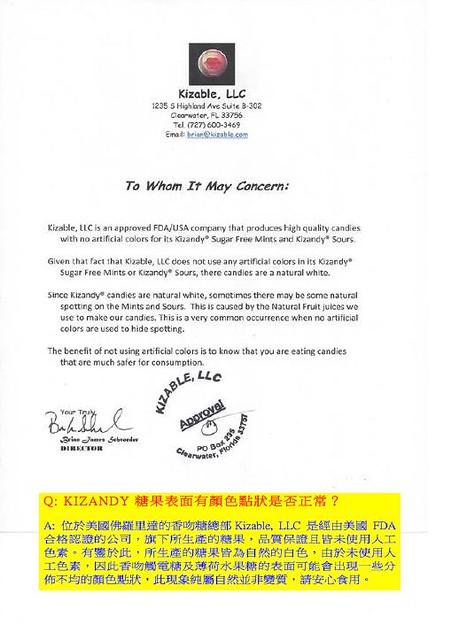 中英文聲明稿