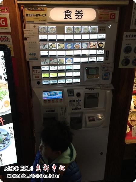 大阪上方ざんまい屋