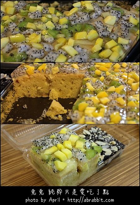 21304539938 36b60c2190 o - 【熱血採訪】[台中]來自俄羅斯的美味蛋糕:馬莉娜蛋糕@東區 旱溪夜市
