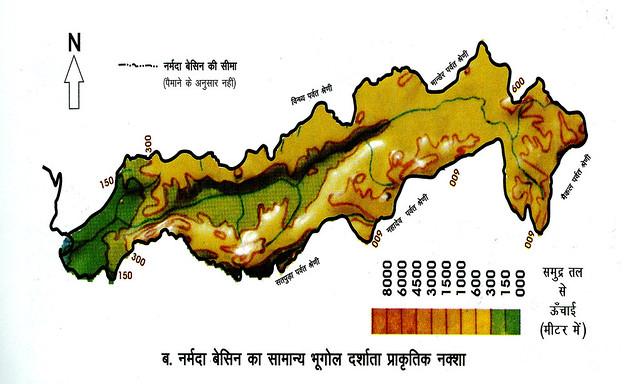 ब. नर्मदा बेसिन का सामान्य भूगोल दर्शाता प्राकृतिक नक्शा