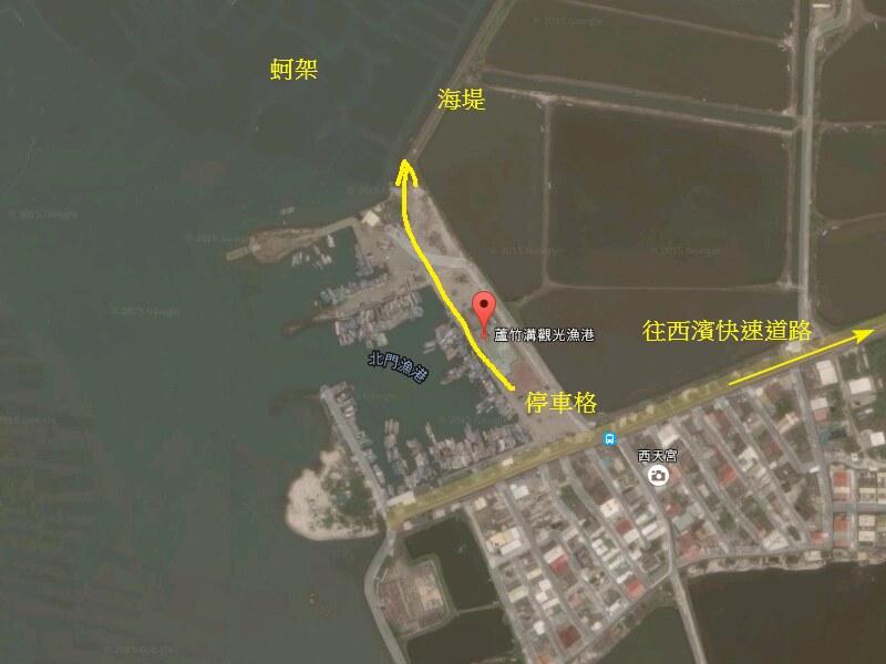 蘆竹溝漁港地圖