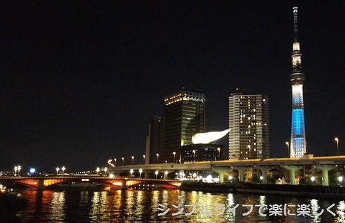 東京2日目、スカイツリー夜景
