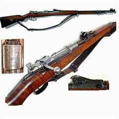 Fucile Mauser