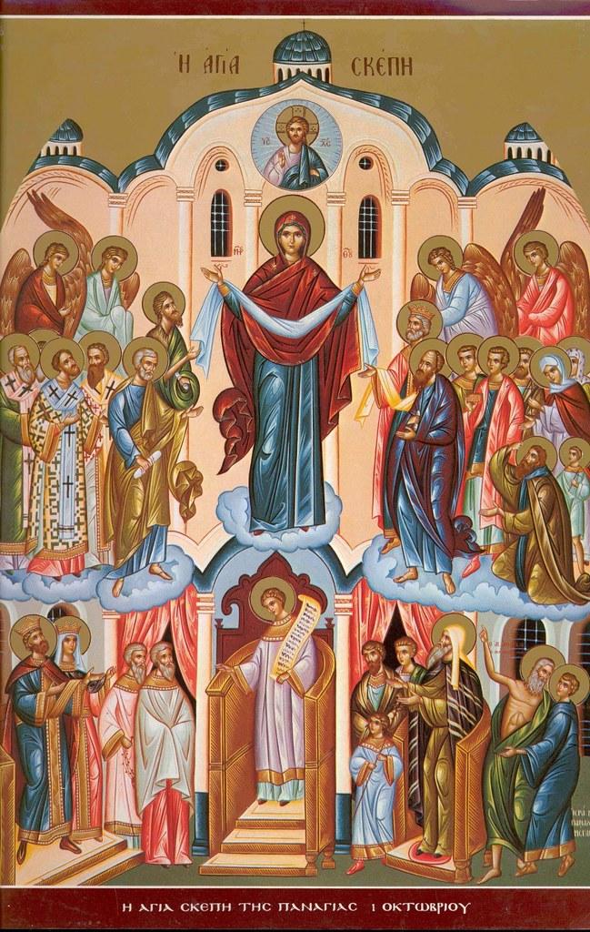 sfantul acoperamant al Maicii Domnului