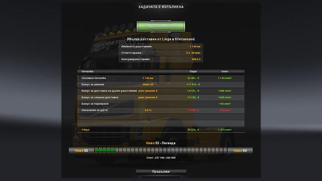 ets2_00004