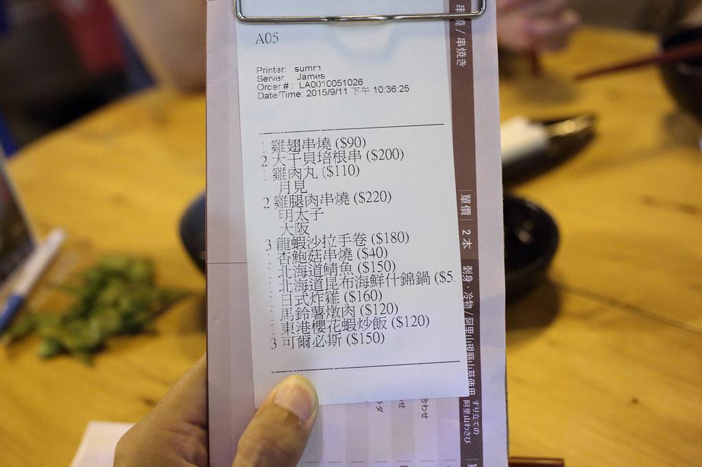 20150911台南-小方舟串燒酒場 (7)