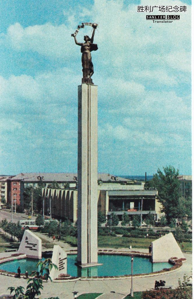 1970-1980年代卡卢加58