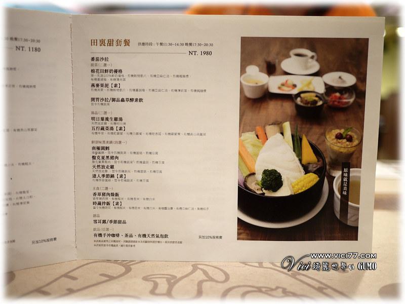 0917棉餐廳004