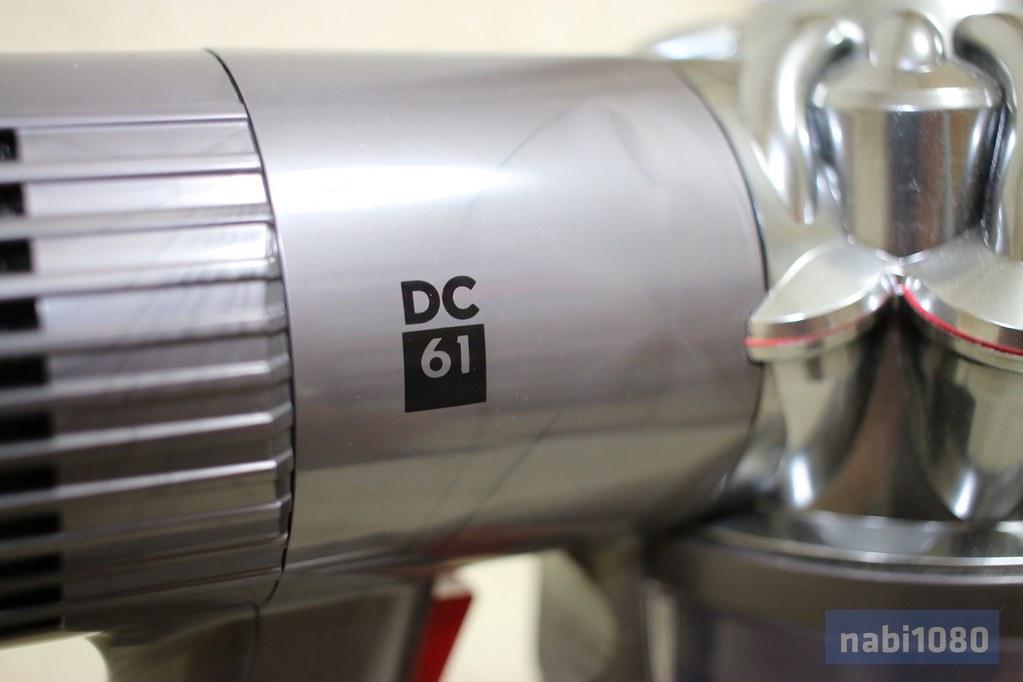 ダイソンDC6106