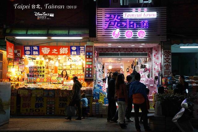 Taipei Tamshui