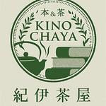 kinochaya2