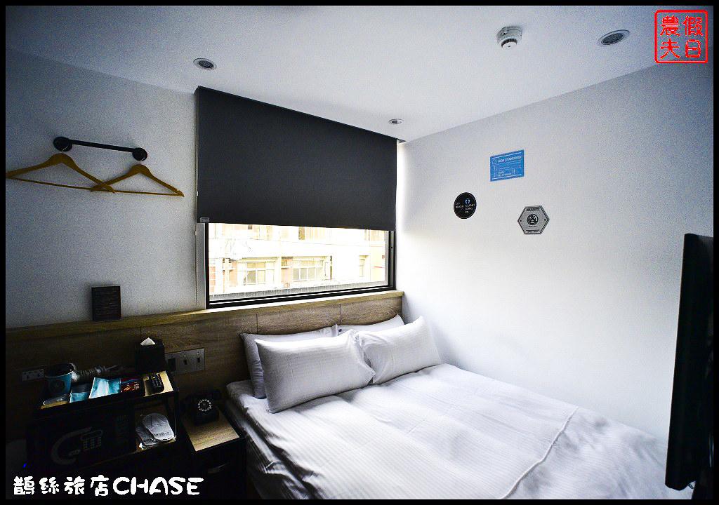 鵲絲旅店CHASE_DSC2035
