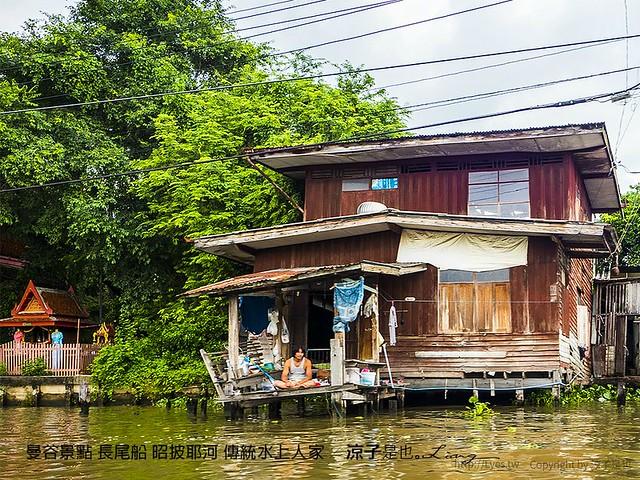 曼谷景點 長尾船 昭披耶河 傳統水上人家 3