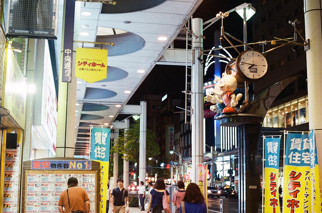 広島 Hiroshima 2015/08/30 關於時間紀錄  Nikon FM2 / 50mm Kodak UltraMax ISO400 Photo by Toomore