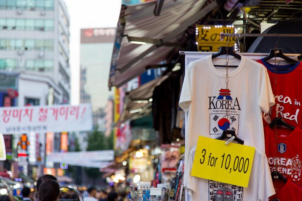 Billeddagbog: En dag i Seoul