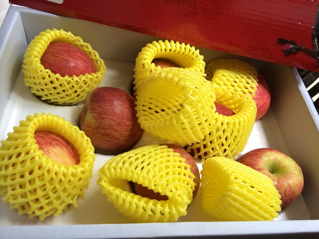 玉書蘋果 001