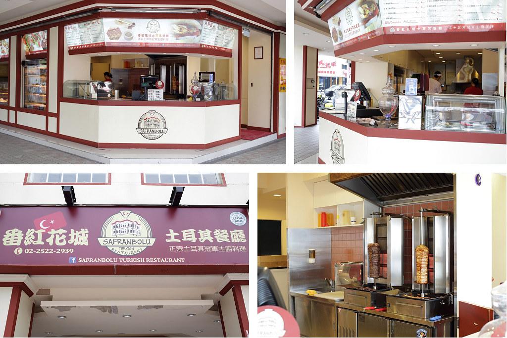 20151028中山-番紅花土耳其餐廳 (2)