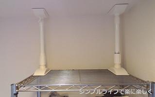 玄関掃除、棚地震対策