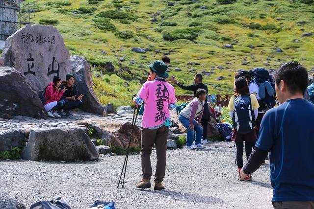 2014-09-06_00255_立山剱岳.jpg
