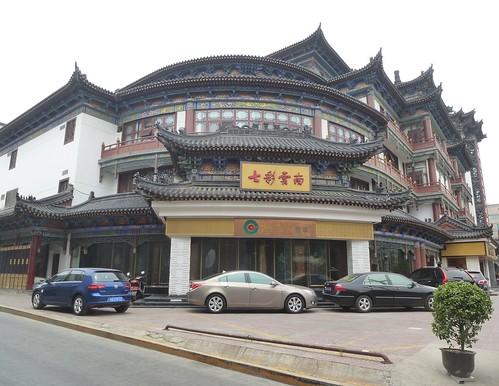 CH-Xian-Parc-Porte Sud (3)