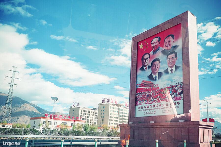 2015.11.18 ▐ Tibet 西藏踢北去 ▐ 都站到西藏腳下的成都了,到底去的成嗎? 07.jpg
