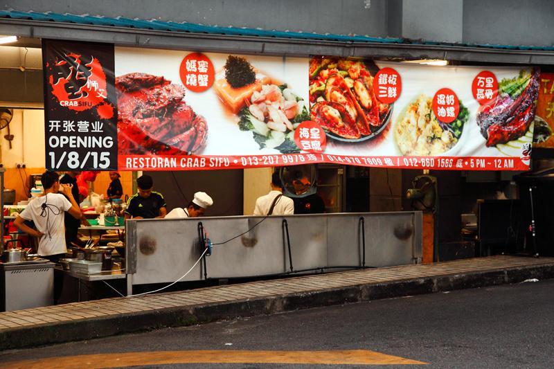 Crab Sifu Bukit Sri Bintang