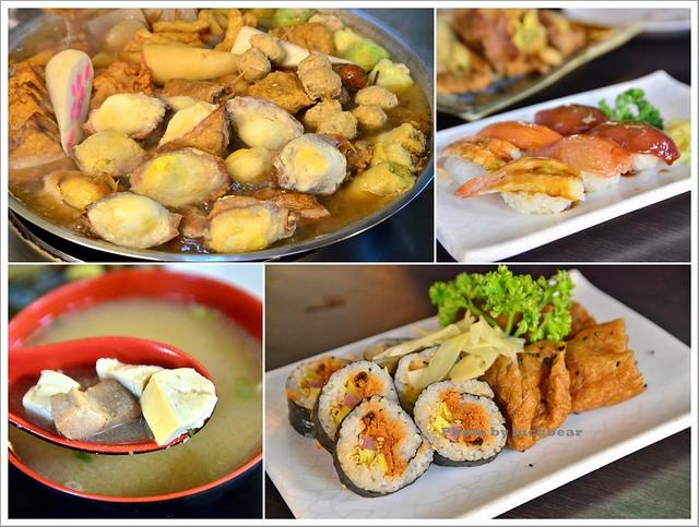 萬華華西街美食壽司王000-DSC_6943