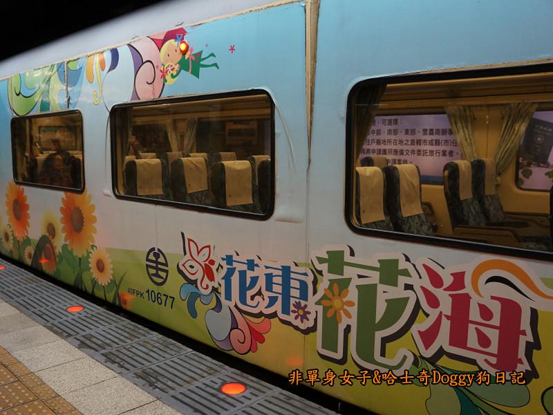 台鐵郵輪日南車站&高雄紅毛港01
