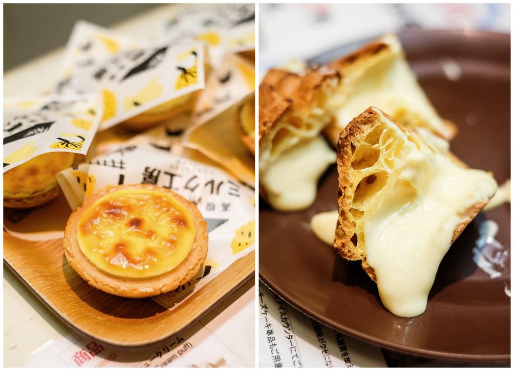 Hokkaido-Milk-Kobo