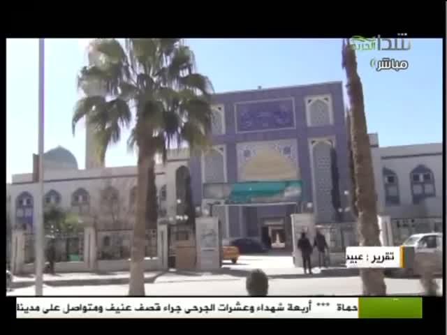 مع سوريا حتى النصر - الشيخ عدنان العرعور 18-4-2013