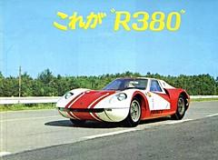porsche 906(0.0), porsche 904(0.0), race car(1.0), automobile(1.0), vehicle(1.0), automotive design(1.0), sports prototype(1.0), land vehicle(1.0), supercar(1.0), sports car(1.0),