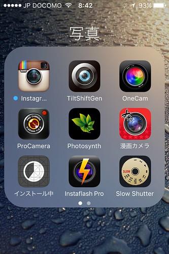 iOS9trouble (1)