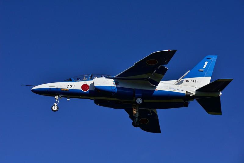 BlueImpulse #1 Landing / 入間基地航空祭2015